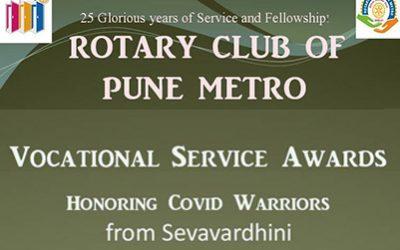 VOCATIONAL SERVICE AWARDS